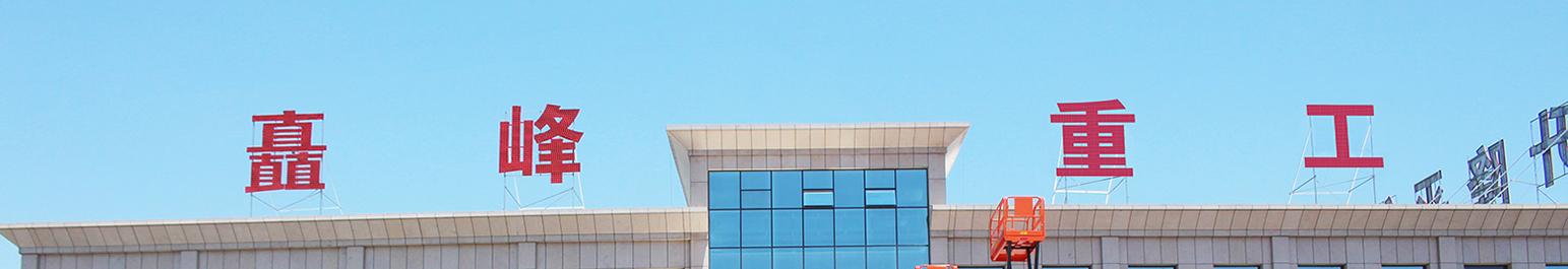 自行桅柱高空作业平台